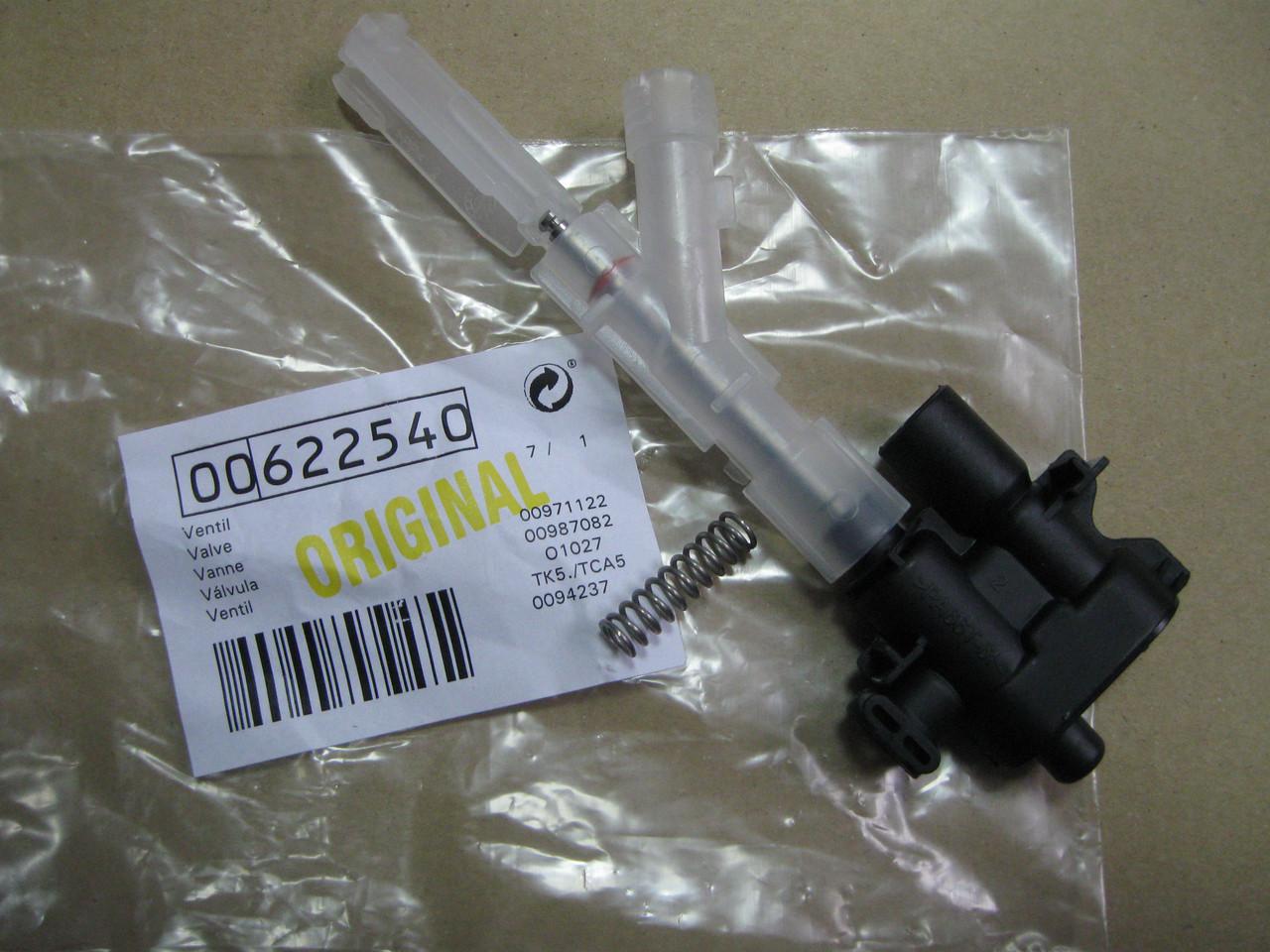 Клапан для кофе-машины Bosch 00622540 - ИНЭК в Кременчуге