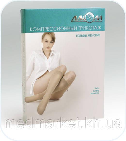 Гольфы женские компрессионные лечебные, II класс компрессии (беж/черн) Алком 5012 - Medmarket в Харькове