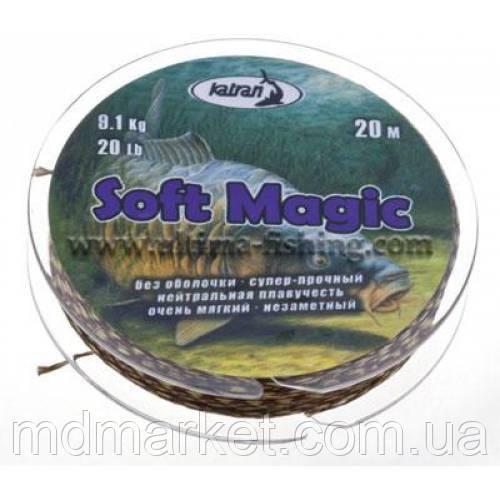 Поводковый материал Katran SOFT MAGIC 20m. 15Lb (6.8kg) - MobyDick в Харькове
