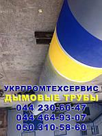 Замена  пароотводной ( дымовой) трубы согласно технического задания Заказчика. Высота трубы 30 мет