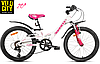 """Велосипед Avanti Sonic 20"""" для девочки"""
