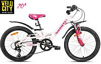 """Велосипед Avanti Sonic 20"""" для девочки, фото 1"""