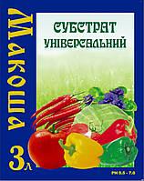 Субстрат Универсальный Макоша 3 л.