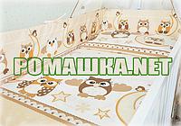 """Защита (ограждение, бортики, охранка, бампер) """"Сова"""" на всю кроватку из двух частей, 360х35 см 2, Для кроватки, колыбели, Печатный рисунок, Унисекс, Ромашка, Украина, Бежевый"""
