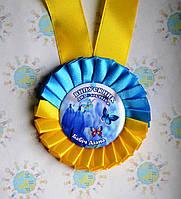 Медали для выпускников группы Подснежник
