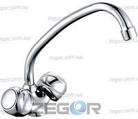 Смеситель для кухни Zegor TZE 1/2 керамика/резина, латунь.
