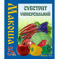 Субстрат Универсальный Макоша 5 л.