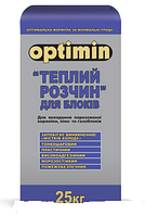 Клей для газобетона Теплый раствор Оптимин 25кг