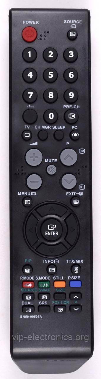 Пульт Samsung BN59-00507A (CE)