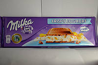 Шоколад молочный Milka Crispy Joghurt 300гр