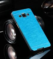Металлический Голубой чехол Motomo для Samsung Galaxy A5, фото 1