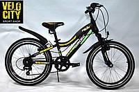 "Велосипед Ardis Polo 20"" MTB 2016 , фото 1"