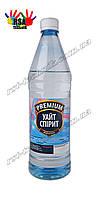 Уайт-спирит Premium