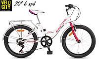 """Велосипед Avanti Elite 20"""" 6spd с багажником"""