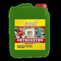 Антисептик Farbex для минеральных поверхностей, концентрат 1:4 (5 л)