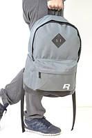 Серый рюкзак Reebok, городской