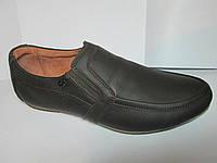 Мужские кожаные мокасины демисезонные р 40-45