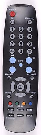 Пульт Samsung BN59-00567A (CE)