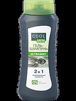 "Гель - шампунь Ultrаmint от ТМ "" Cool men "", 400 мл."