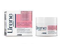 Полужирный питательный крем для лица, 50мл, Сосудистая кожа, Lirene