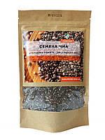"""Семена чиа черные ТМ """"Biomir"""" 250 грамм"""