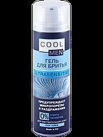 """Гель для бритья  Ultrasensitive от ТМ """"Cool men"""", 200 мл"""