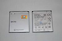 Оригинальный аккумулятор BA750 для Sony Ericsson LT15a | LT15i | X12 | LT18a | LT18i
