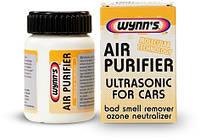 Wynn's Air Purifier- дезодорант, убийца запахов
