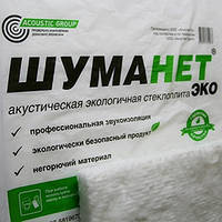 Шуманет-ЭКО экологичная звукопоглощающая плита 50мм. (3 кв.м./упак. )