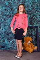 Подростковое красивое платье Батерфляй