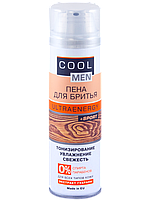 "Пена для бритья  Ultraenergy от ТМ ""Cool men"", 250 мл"