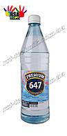 Растворитель 647 Premium