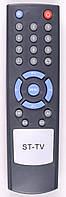 Пульт  Saturn ST-TV (CE)
