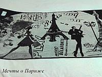 Махровое полотенце ТМ Речицкий текстиль (Белоруссия), Мечты о Париже, 81х160 см