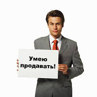 Эффективный продающий текст: правила успешных продавцов