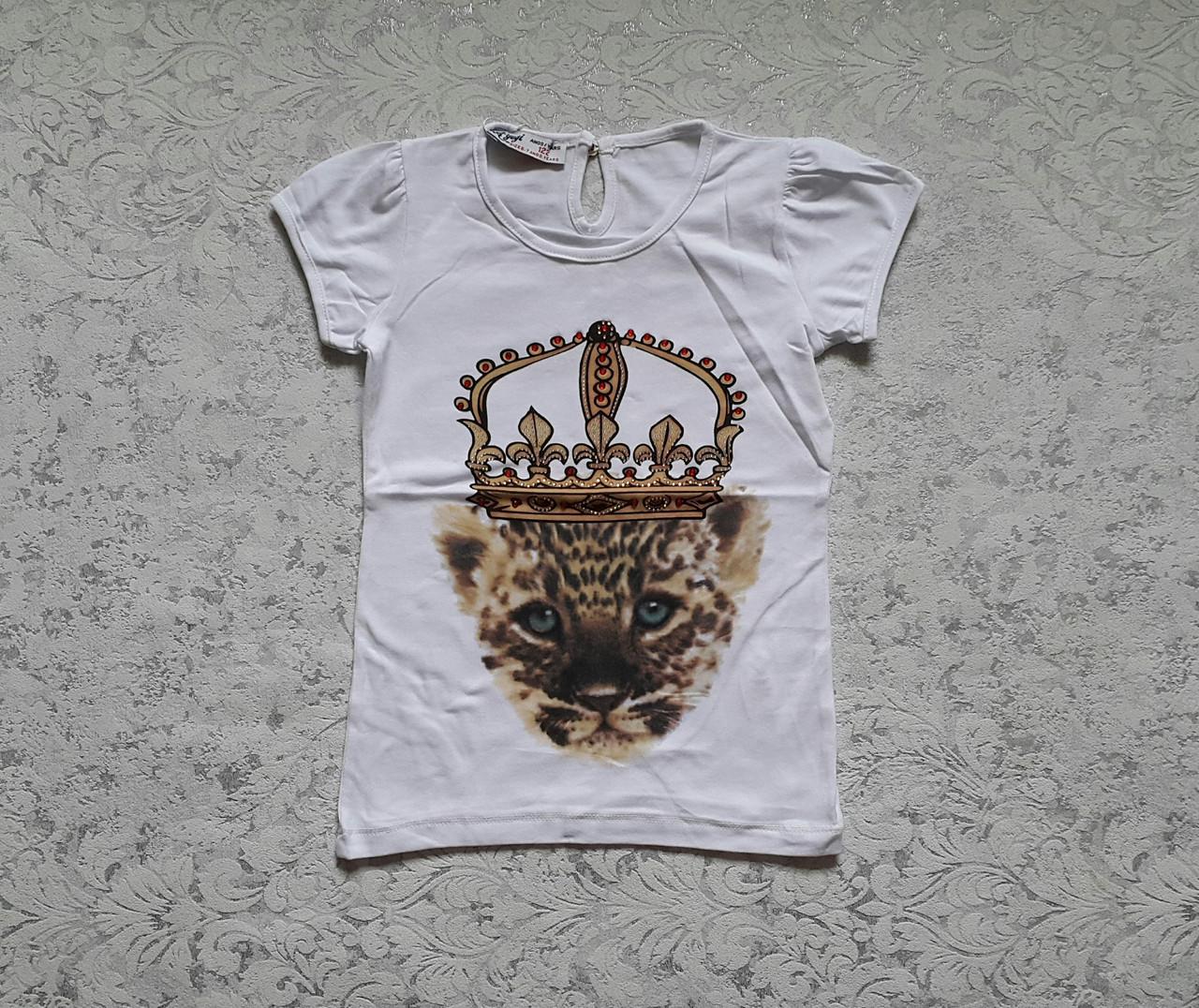 Турецкая футболка на девочек 116,122,128,134,140 роста Королева