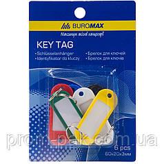 Брелки для ключей  ВМ 5473-99