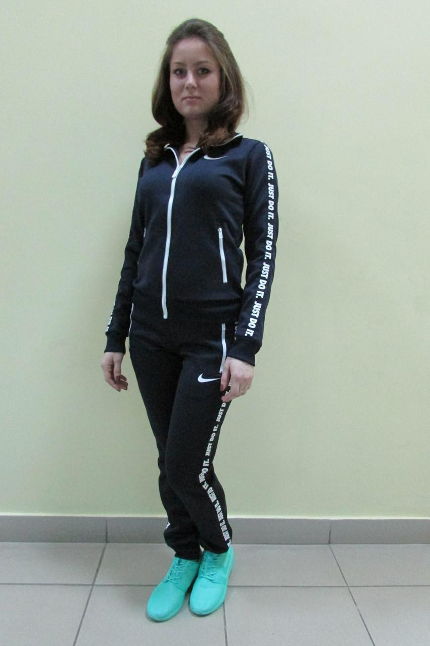 d536ef61 Женский спортивный костюм Найк темно синий (863690-1) код 930А ...