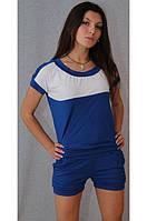 Костюм женский летний  футболка и шорты, синий