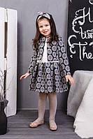 Изысканное детское платье
