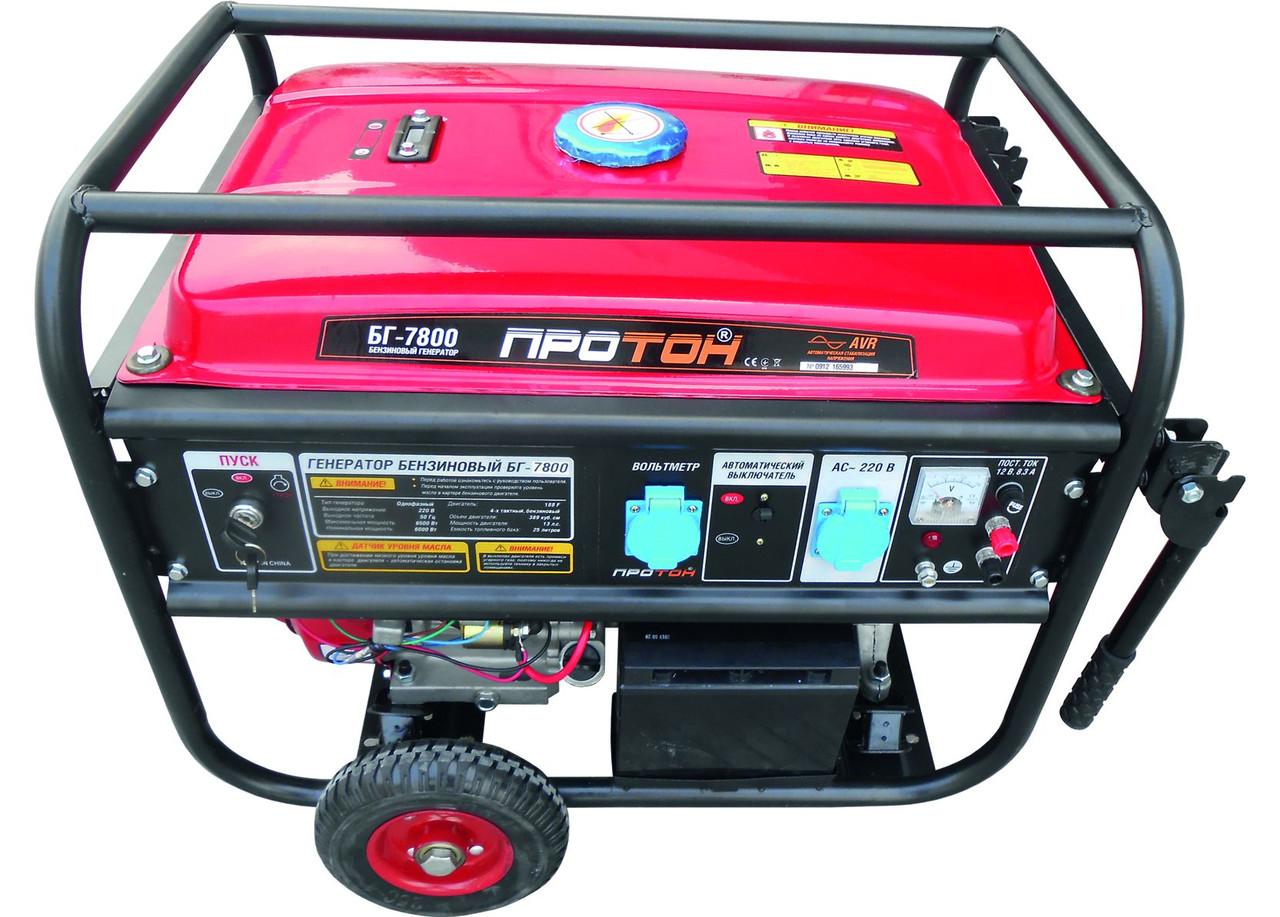 Генератор бензиновый Протон БГ-7800 (6,7 кВт)