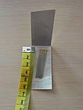 Набор иголок с золотым ушком для вышивки бисером №12, фото 3