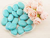 Бусины из натурального камня Бирюза (3штук) 18х25мм (товар при заказе от 200 грн)