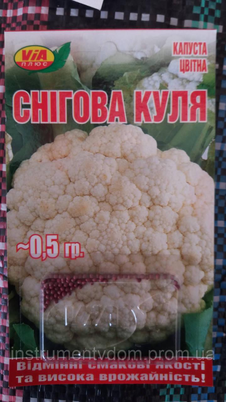"""Семена капусты цветной """"Снежный шар"""" ТМ VIA-плюс, Польша (упаковка 10 пачек по 0,5 г)"""