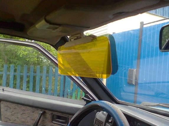 Антибликовый солнцезащитный козырек для авто, фото 2