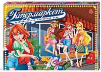 """Настольная игра """"Гиппермаркет"""" укр, Danko toys"""