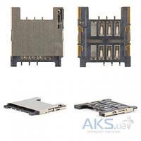 (Коннектор) Aksline Разъем SIM-карты HTC A8181 Desire / A9191 Desire HD