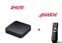 Комплект Медиаплеер Android MXQ + гироскопический пульт Т2 Fly Air Mouse