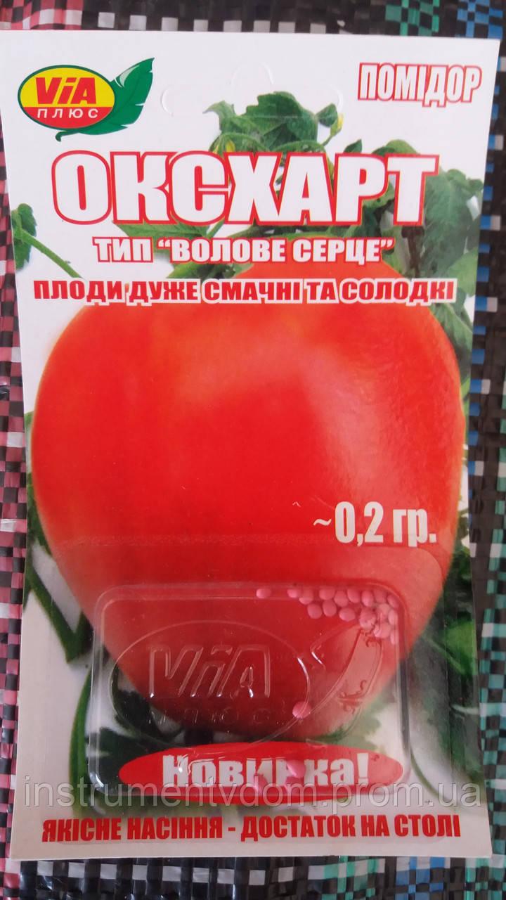 """Семена томатов """"Оксхарт"""" ТМ VIA-плюс, Польша (упаковка 10 пачек по 0,2 г"""