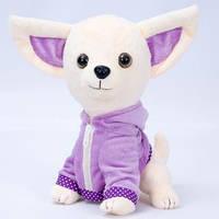 Мягкая игрушка Песик Крошка № 1, мальчик, 00112-12